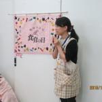 管理栄養士の菊田さん